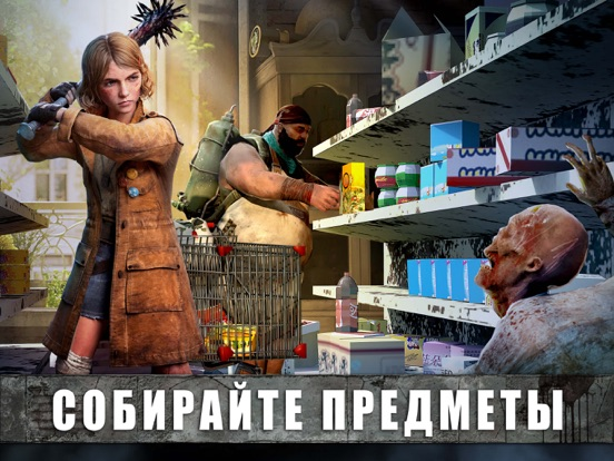 Скачать State of Survival: зомби война