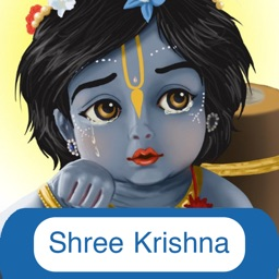 Shree Krishna in English