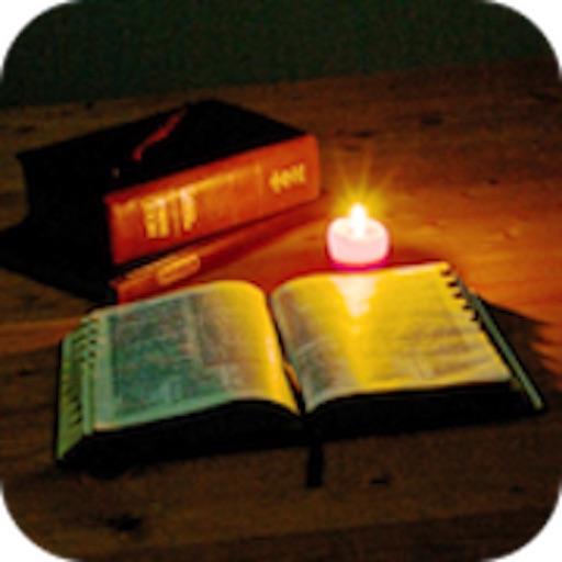 Book of Mormon Devotional
