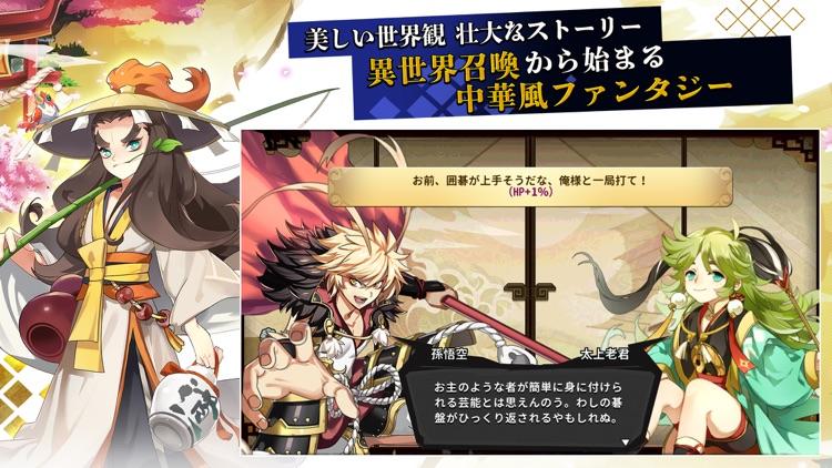 元気封神:Reverse~戦略カードバトルRPG~ screenshot-3