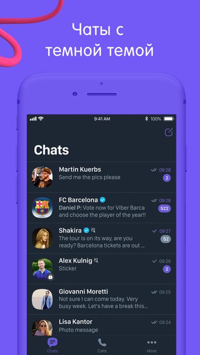 Скачать Viber Messenger для ПК