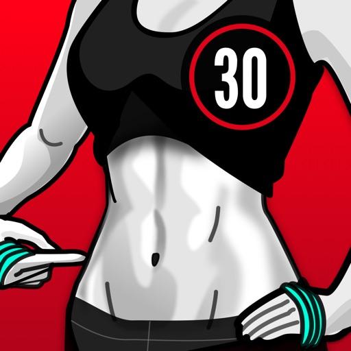 30日でお腹の脂肪を落とす