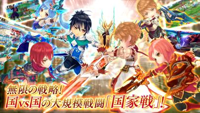 【MMORPG】暁のエピカ -Union ... screenshot1