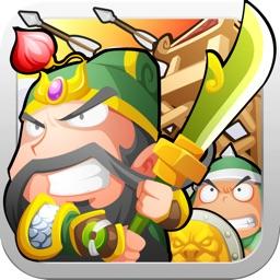 三国英雄传奇 - 三国单机塔防策略动作游戏