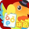 拼音马戏团-宝宝学拼音学习和汉语字母表拼读游戏
