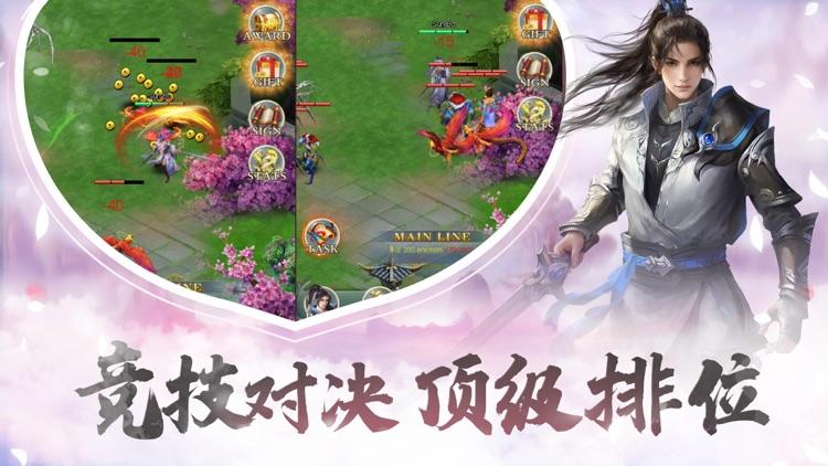 江湖奇缘-唯美武侠手游 screenshot-4