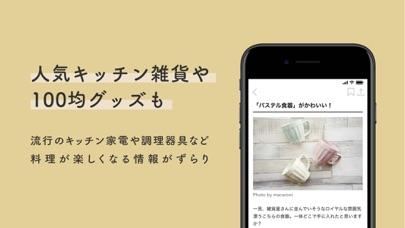 macaroni(マカロニ) - 窓用