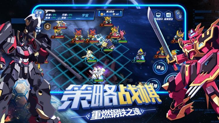 未来机甲决战-3D回合战棋策略手游