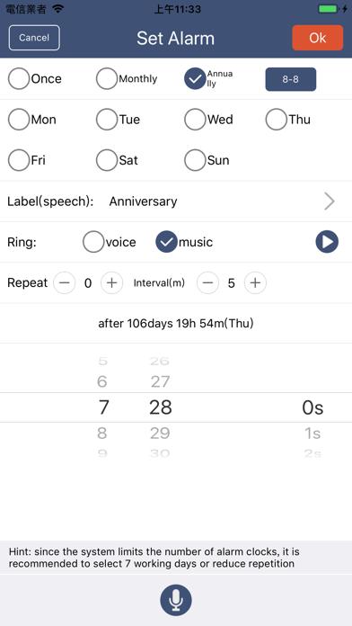 Voice wake alarm Screenshots