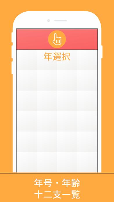 点击获取【みんなのカレンダー】 Japan Calendar 祝日