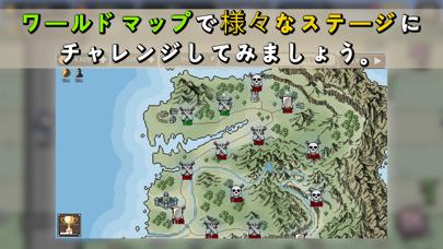 ドットヒーロー III - VIP Edition ScreenShot4