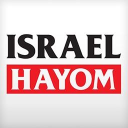 Israel Hayom English
