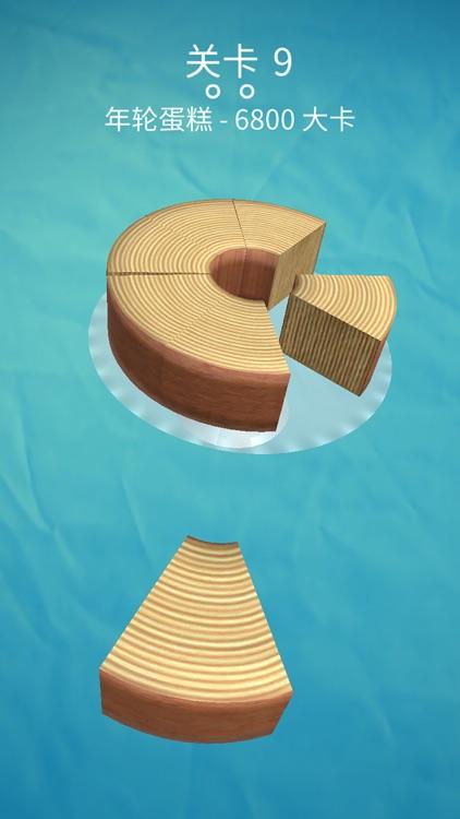 蛋糕达人 screenshot-3
