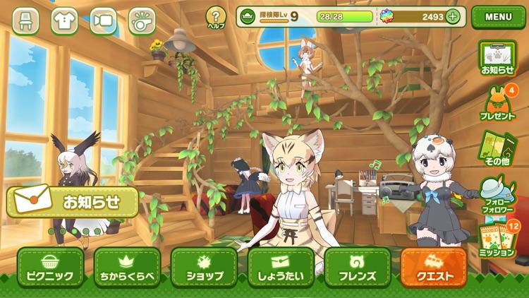 けものフレンズ3 screenshot-0