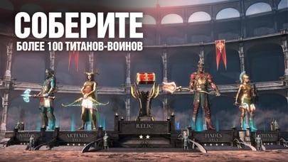 Скриншот №3 к Dawn of Titans военная РТС