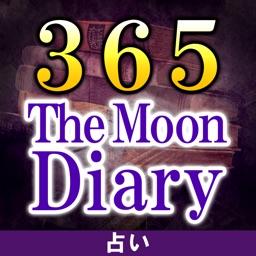 恋と運命365日占い【The Moon Diary】