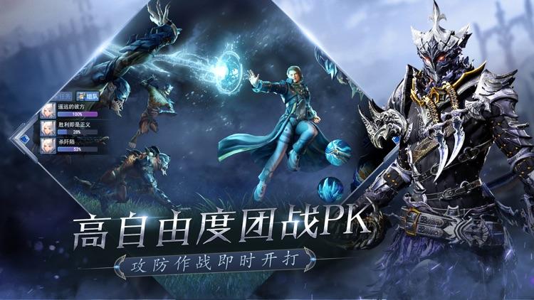 圣剑战神 - 大型暗黑魔幻动作手游! screenshot-4