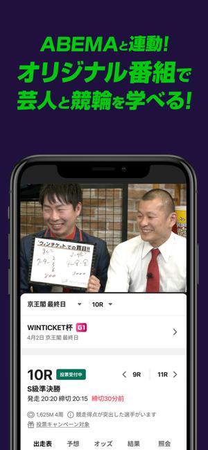 川崎 競輪 ナイター ライブ 映像