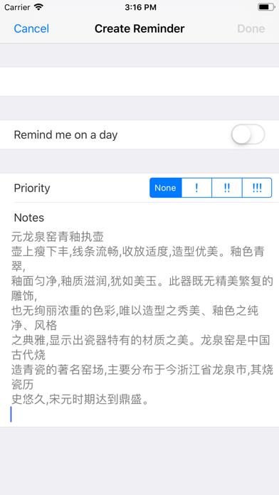 达卓OCR文字识别 screenshot 7