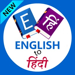English To Hindi Translator -
