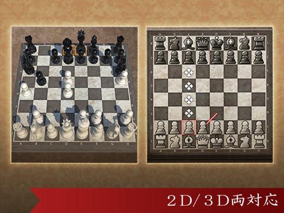 対戦チェスのおすすめ画像3