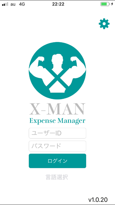 点击获取X-MAN