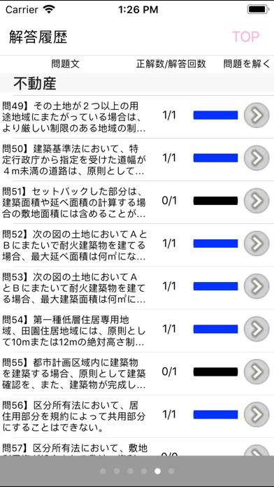 https://is1-ssl.mzstatic.com/image/thumb/Purple113/v4/bc/cb/fd/bccbfd6d-acba-a911-2755-0130c00286b7/pr_source.png/696x696bb.png