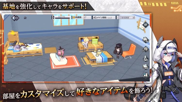 エコーズ オブ パンドラ screenshot-4