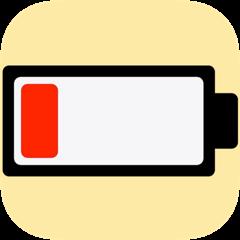 Batterielebensdauer:Gesundheit