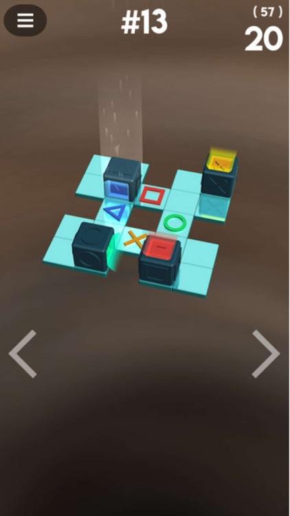Cubor screenshot-0