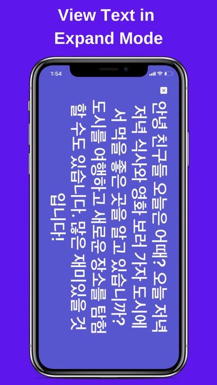 Translation Pro screenshot-3