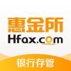 惠金所-阳光保险集团旗下互联网金融平台