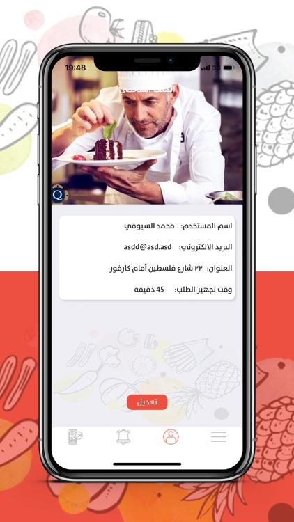 Family Food KSA