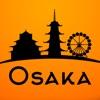 大阪市 旅行 ガイド &マップ