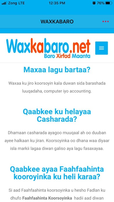 点击获取waxkabaro