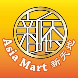 AsiaMart 新天地