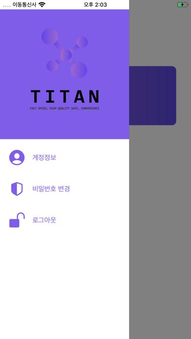 TITAN VPN screenshot 4