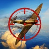 Gunner War: Air Shooter - iPhoneアプリ
