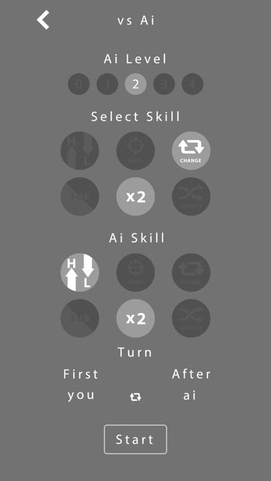 ダウンロード Hit&Blow -対戦推理ゲーム- -PC用