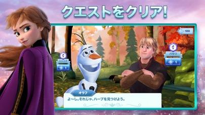 アナと雪の女王:フローズン・アドベンチャーのおすすめ画像4