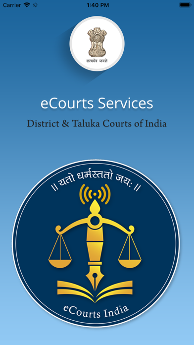 download eCourts Services