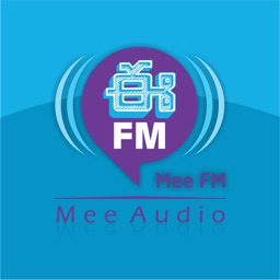 EFM Audio