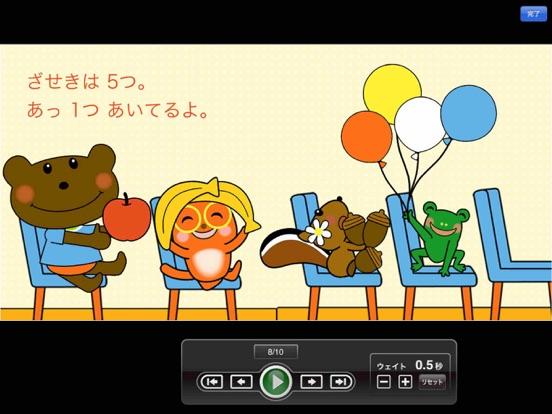 ピッケのつくるえほん for iPadのおすすめ画像4