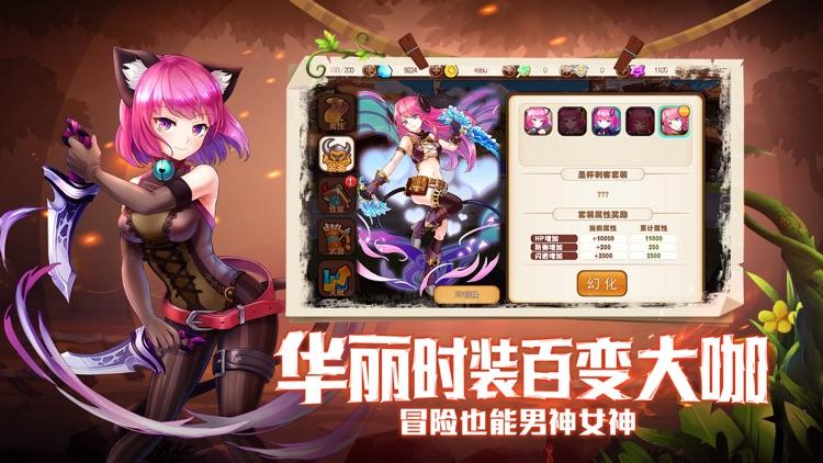天天萌宠-策略卡牌放置游戏 screenshot-3