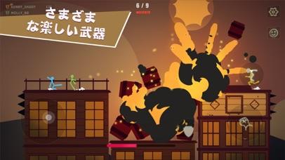 Stick Fight: The Game Mobileのおすすめ画像5