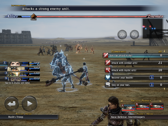 THE LAST REMNANT Remastered screenshot 8