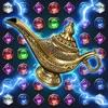 ジュエルマジックランプ : マッチ3パズル - iPadアプリ