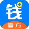 爱钱站-现金分期普惠金融App
