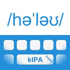 kIPA English - Keyboard