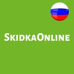 SkidkaOnline